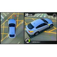 China 360 degree car camera systems bird's eye camera surround view on sale