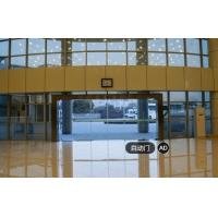Quality Rail Cover Length 2 M To 6m Automatic Sliding Door Opener Residential CE for sale