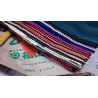 Quality Muslim Fabric P/Dyed Spun Voile 9100 Series for sale