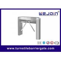 Quality Brush DC Motor Access Control Turnstile Gate RFID 304 SS Bi - Directional Forbidden Pass for sale