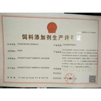 AOWEI AGRICULTURAL TECHNOLOGY CO.,LTD Certifications