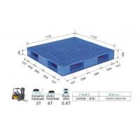 Quality Stacking Double Face Heavy Duty Plastic Pallets For Warehouse And Shipping for sale