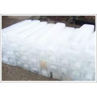 Buy cheap Ice Block Machine (12 hours) from wholesalers
