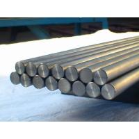 Quality Low Price Stainless Steel Round Bar 304 for sale