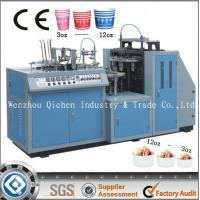 Quality Hot Sale ZBJ-A12 Paper Cup Making Machine Prices for sale
