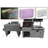 China Auto Heat Shrink Wrap Machine For Bottles , Soap Shrink Wrapping Machine on sale