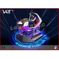 Quality 9D Simulator Indoor play car racing games , 9D VR car racing game machine for sale