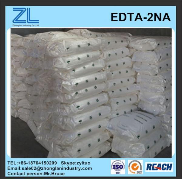 Buy na2edta powder at wholesale prices