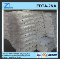 Buy White edta 2na suppliers at wholesale prices
