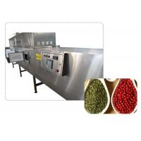 China High Speed Microwave Vacuum Drying Equipment Used For Sterilization on sale