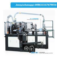 Buy Safe Paper Cup Forming Machine , Stable Disposable Paper Products Machine at wholesale prices