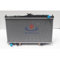 Quality Autoparts For Nissan Radiator In BLUEBIRD ' 1993 , 1998 U13 21460-0E200 / 21460-0E600 for sale