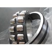 Quality Auto Spare Parts OEM Self Aligning Roller Bearings C2 C0 C3 with CA CC MB Cage for sale