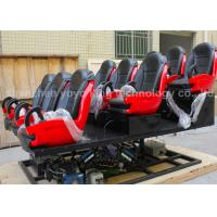 Quality Motion 7D Simulator Cinema For Game Center , 7D Interactive Theater for sale
