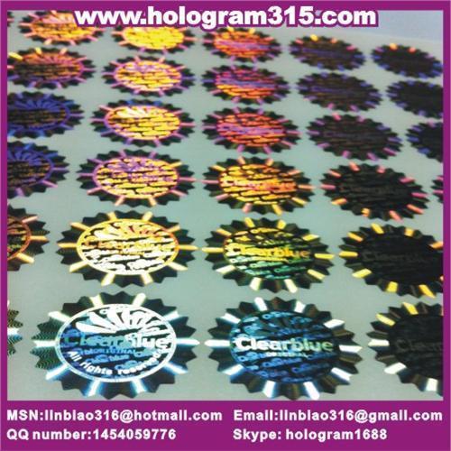 Buy Dot matrix hologram label in China at wholesale prices