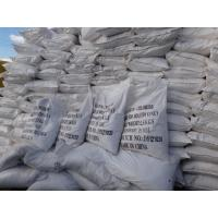 Quality calcium chloride powder /granular 94%min for sale