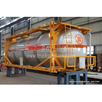 Quality Yellow phosphorus tank container for sale