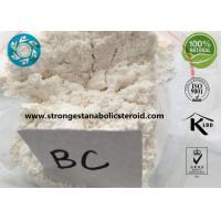 Quality High Purity Raw Hormone Powder Boldenone Cypionate Muscle Gain Steroids BC for sale