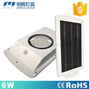 Quality IP66 Waterproof Garden Lighting 6W Motion Sensor LED Solar Street Light for sale