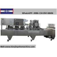 Quality XBG60-16 Automatic Cup Filling and Sealing Machine for sale