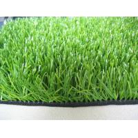 Quality Anti-slip artificial grass for sale