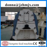Quality Smooth rotation and high productivity feed hammer mill for sale