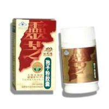 Buy cheap Ganoderma Lucidum Spore Essence Capsule from wholesalers