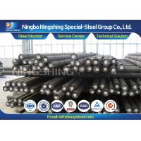 Quality Turned / Grinded JIS S20C Carbon Steel Round Bar for Engineering for sale