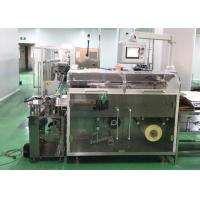 China Horizontal Automatic Box Packing Machine For Cigarette Box Simple Operation on sale