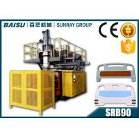 Quality Heavy Duty Plastic Plate Making Machine , Extrusion Molding Machine For Hospital Bed Board SRB90 for sale