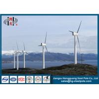 Buy cheap Tubular Wind Energy Tower Short Construction Cycle Wind Tower Monopole from wholesalers