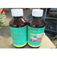 Quality Acute Toxicity Agricultural Herbicides Fenoxaprop - P - Ethyl 6.9% EW And 95% TC for sale