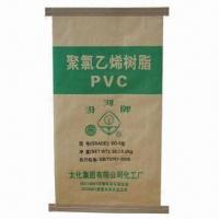 Quality Paper and plastic bag with PE lamination and color printing for sale