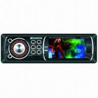 Quality Car MP5 Player, Supports FM/AM/MP3/MP4 Player for sale