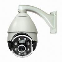Quality 7-inch LED Array IR High Speed Dome Camera, Easy to Control for sale