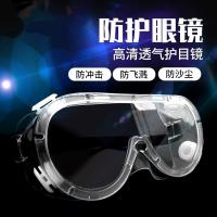 Quality Chemistry Lab Anti Fog Protective Goggles Unisex Use Shaded PVC Frame for sale