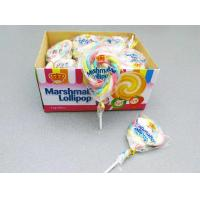 Quality 11g Marshmallow Lollipop Colorful lovely Shape Taste Sweet and Soft / Best snack for sale
