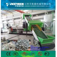 Quality Double stages pet pelletizing machine/ plastic bottle recycling granulator extruder machine/plastic recycling granulatio for sale