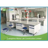 Quality Steel F Frame Science Laboratory Furniture High Temperature Resistance Dust Proof for sale