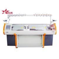 Quality China Computerized flat knitting machine for sale