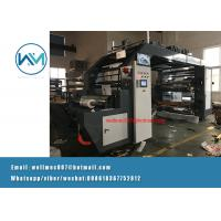 China YT-A High speed 100meter per minute high precison 4 colors flexographic printing machine for paper and fim jumbo roll on sale