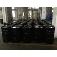 China CAS 140-11-4 on sale