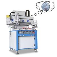 Quality Aluminum Automatic Screen Printing Press , Professional Screen Printing Machine for sale