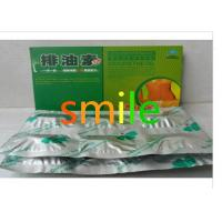 China Paiyousu Natural Weight Loss Pills Drains Theoil Herbal Extract Slimming Capsules on sale