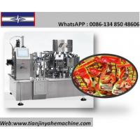 Quality MRZK-120 Bag-Given Rotary Vacuum Packing Machine for sale
