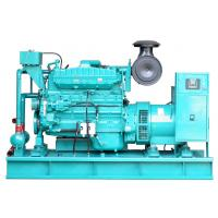 Quality 294kva 235kw Diesel Power Generator With Heat Exchange Cooling System for sale