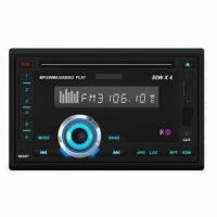 Quality Double DIN Car Radio Player with USB/SD/MMC Card for sale