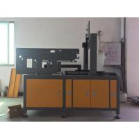 China Stable Running Automatic Sweet Box Making Machine For Underwear Box on sale