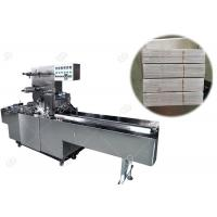 Quality Henan GELGOOG Machinery Postcard Note Paper Cellophane Packing Machine 220V 50HZ for sale
