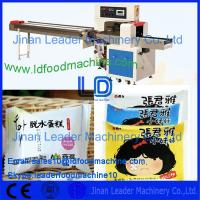Quality LD CE certified Pillow Snacks Packaging Machinery for sale